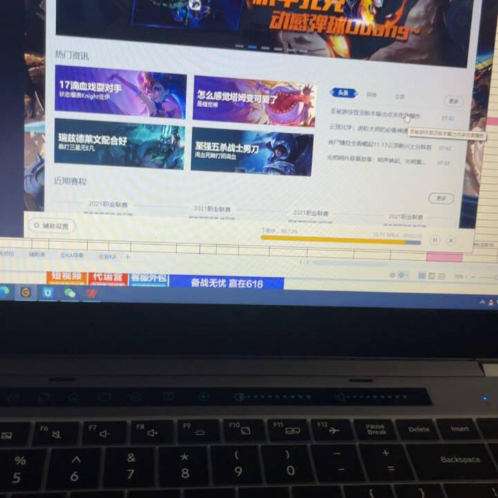 【锐炬XeMax8G独显+10代酷睿】新品戴睿V40Pro1酷睿i5笔记本电脑轻薄学生电竞游戏本XeMax8G独显/10代i5/8G+256G