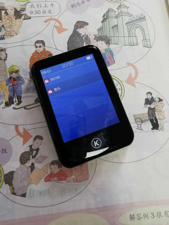 酷狗KUGOU4.0英寸全面触屏mp3/mp4蓝牙词典HIFI无损音乐播放器mp5/mp6高清视频学生英语随身听PM116G
