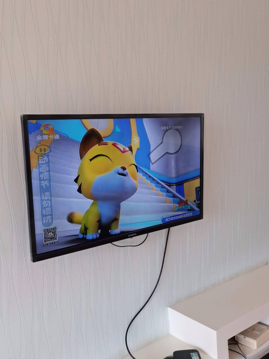 创维(SKYWORTH)32X332英寸窄边薄款蓝光高清高清节能液晶平板电视性价比之选经典简约