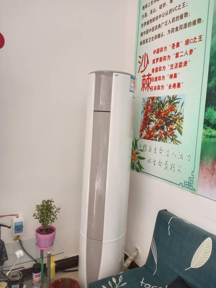海尔空调大3匹新能效空调立式快速冷暖一键自清洁智能除霜变频立式空调柜机【海尔出品】新一级能效-大3p-内外机自清洁