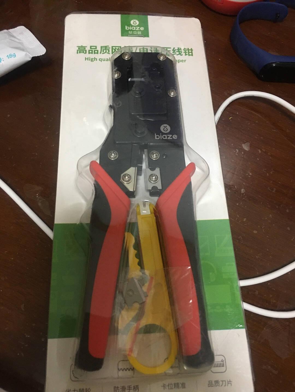 毕亚兹打线刀110打线钳网络电话模块打线工具科龙条卡线刀网线电话线配线架打线器gj11