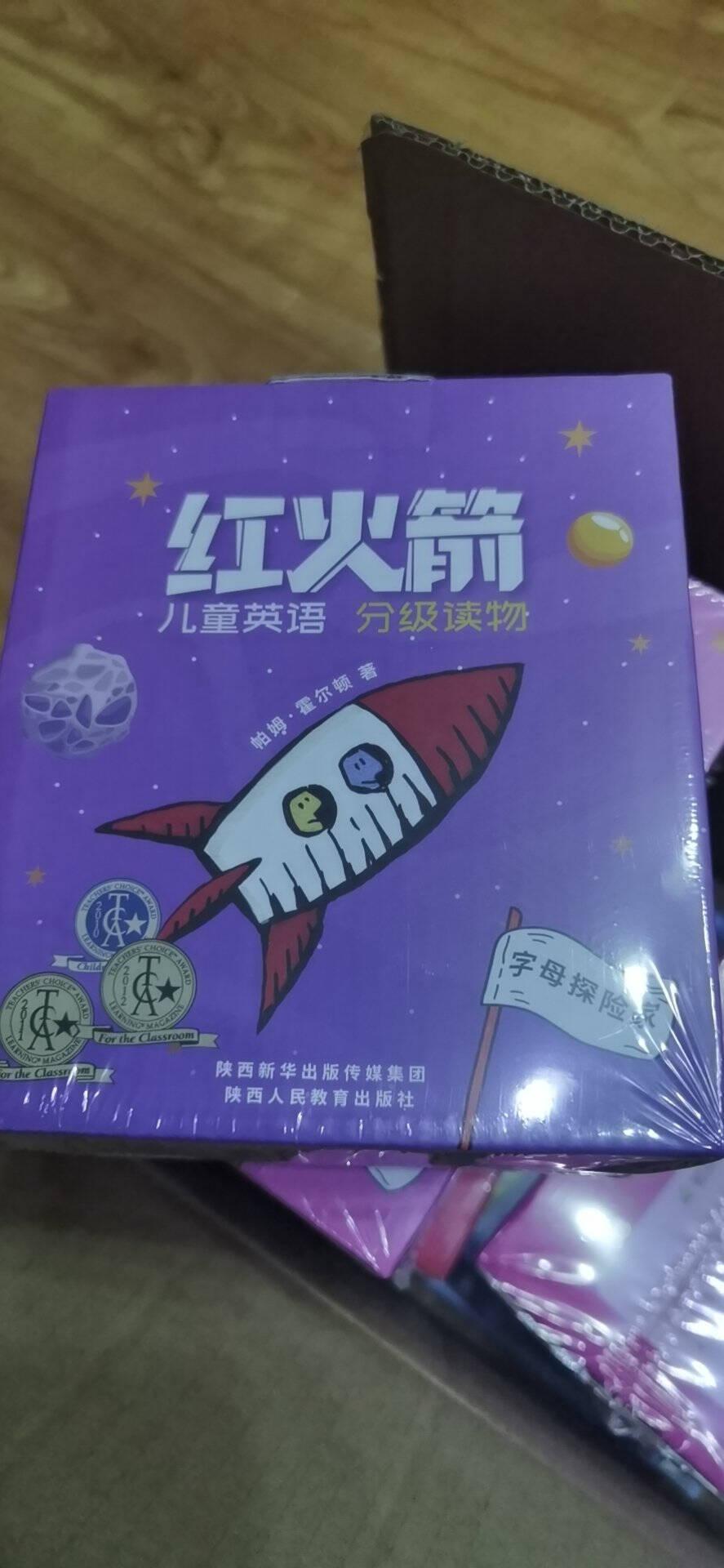 红火箭儿童英语分级阅读小达人点读笔套装(初阶全辑共174册附中文指导手册)