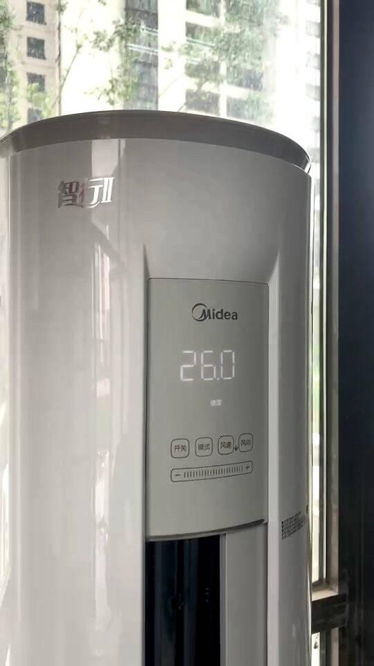美的(Midea)空调2匹/3匹柜机新三级能效变频冷暖空调强劲除湿智能自清洁客厅空调立式柜机智行适用面积32-48㎡