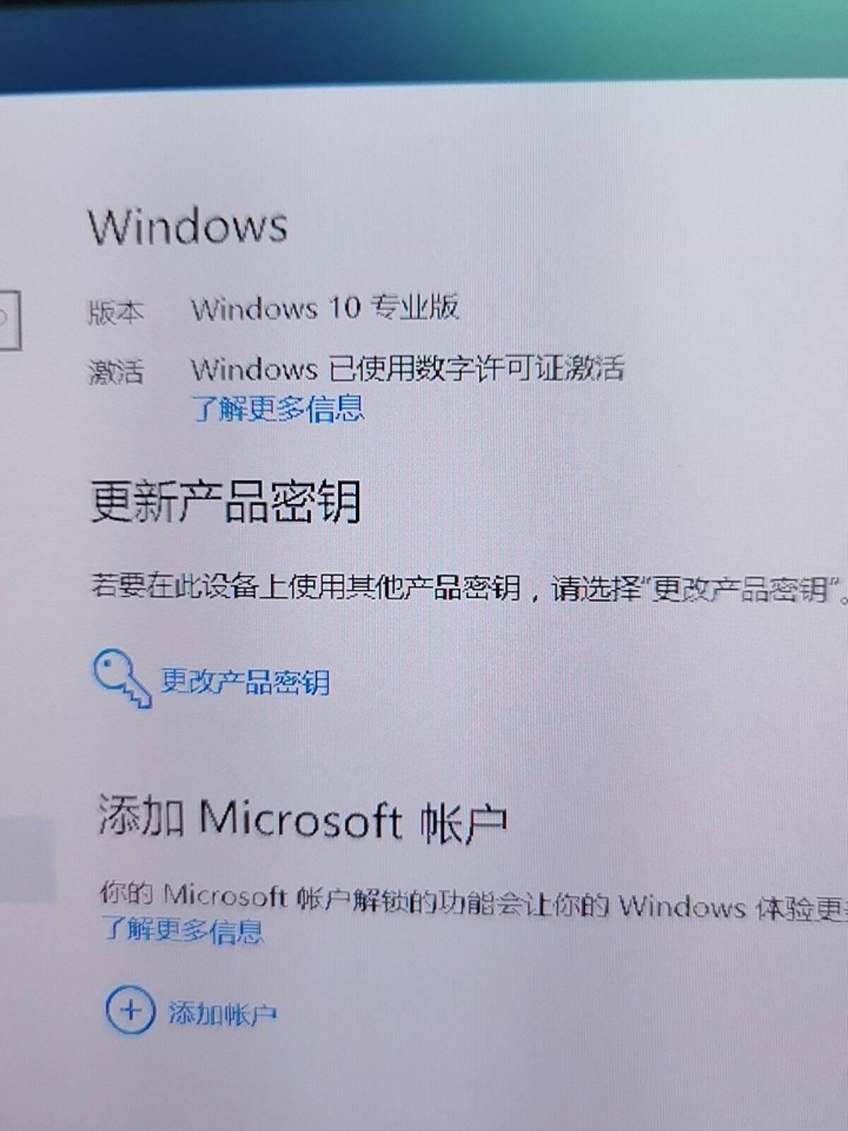 win10系统激活码windows10专业版激活码win10家庭中文版教育版企业版旗舰版sp1正版专业版