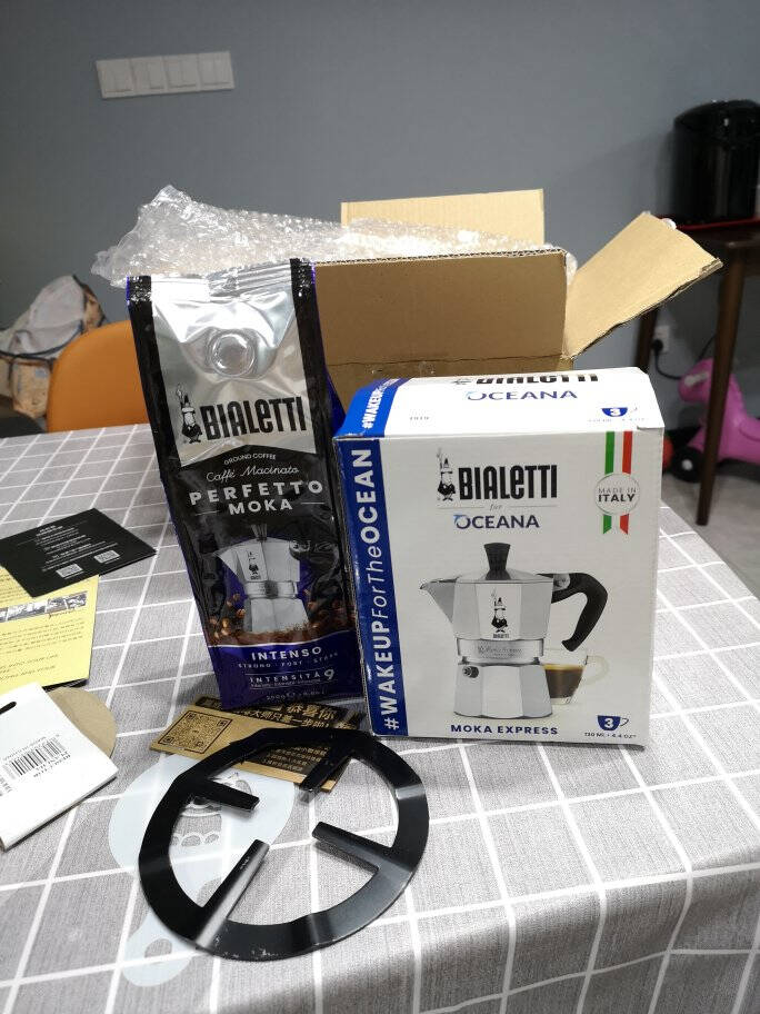 Bialetti比乐蒂咖啡粉意大利进口手冲摩卡壶袋装浓缩咖啡豆现磨冷萃黑咖啡粉那不勒斯250g