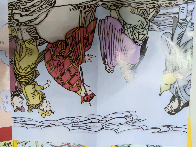 扫码伴读怀旧版四大名著小人书44册儿童版连环画水浒传红楼梦三国演义西游记3-7-10岁连环画漫画绘本怀旧版小人书西游记11本(定价98)