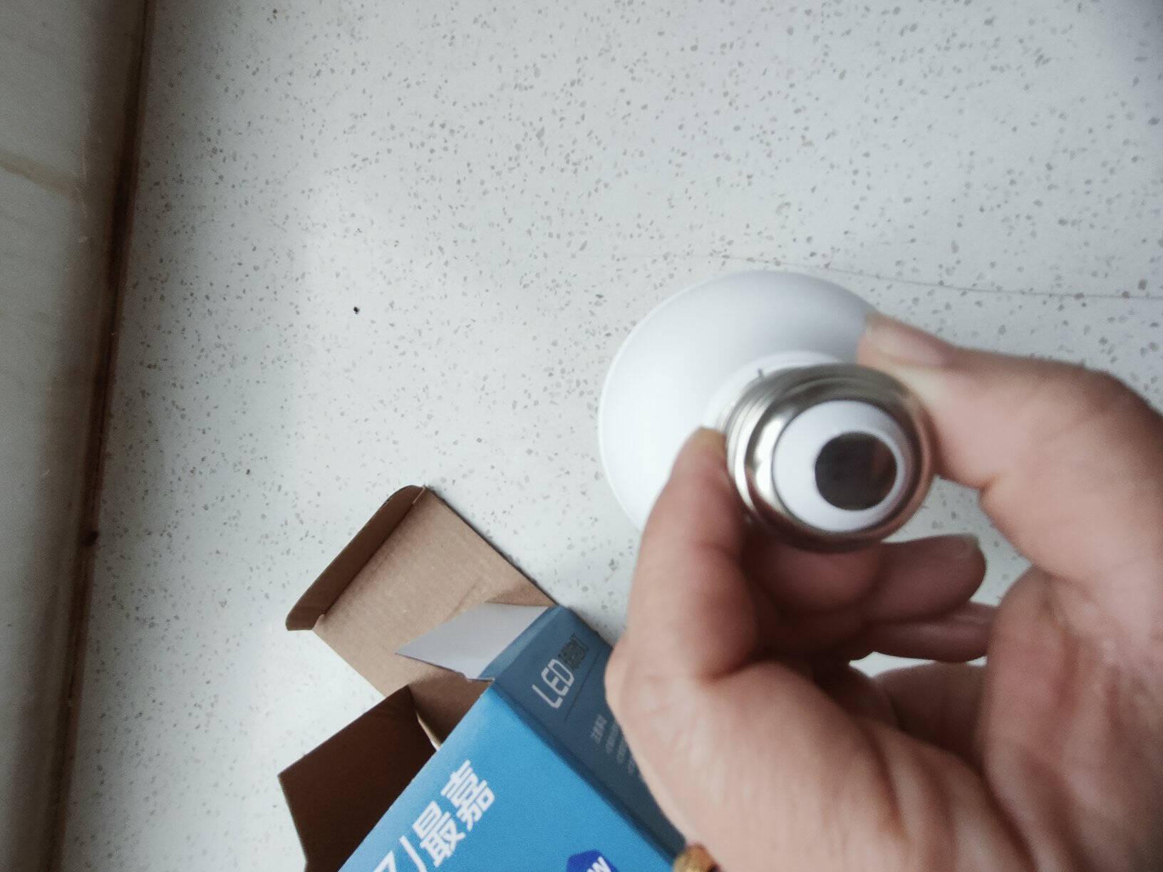 最嘉led灯泡家用白光20w50W100W大功率照明灯室内E27螺口工厂市节能球泡20W-高亮LED-E27螺口-省电产品