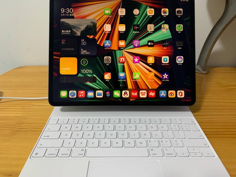 AppleiPadPro12.9英寸平板电脑2021年新款(256GWLAN版/M1芯片Liquid视网膜XDR屏/MHNH3CH/A)深空灰色