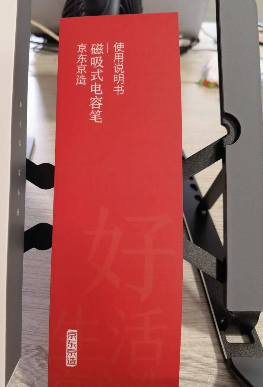 京东京造iPadmini6钢化膜2021款mini钢化膜苹果8.3吋平板电脑全面屏玻璃贴膜防爆防指纹高清晶瓷保护膜