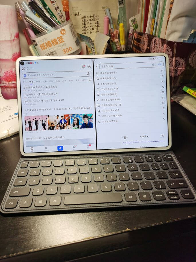 华为(HUAWEI)智能磁吸键盘深灰色【适用于HUAWEIMatePadPro10.8英寸2021款】