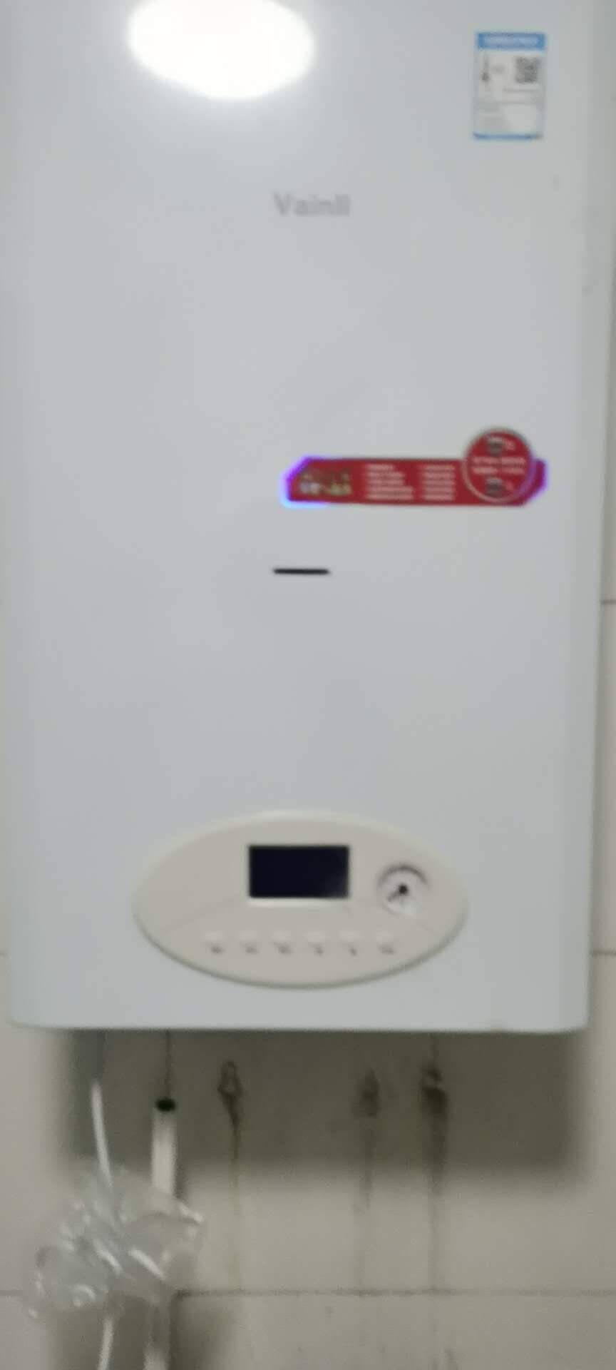 德国威仑(Vainll)壁挂炉天然气20/24/36KW燃气采暖洗浴两用锅炉宙斯系列20KW(核心进口标准版)