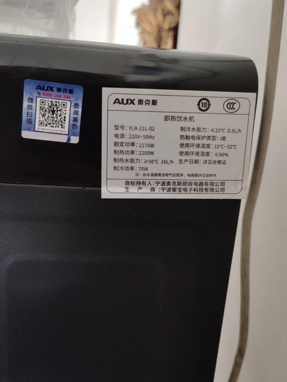 奥克斯(AUX)饮水机下置式家用立式温热型快速加热下置水桶饮水器YR-5-X-26