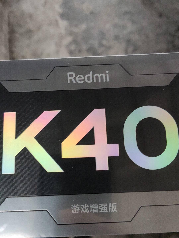 RedmiK40游戏增强版天玑1200处理器67W闪充120Hz高刷直屏12GB+128GB光刃游戏电竞5G手机小米红米