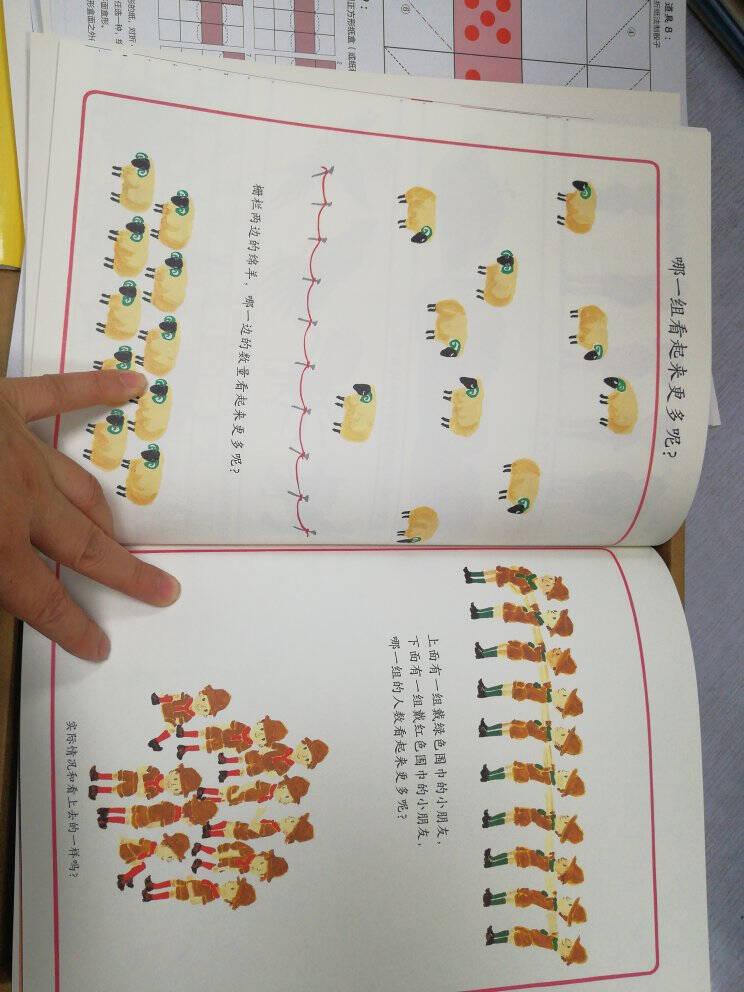 一看就懂的知识绘本:数学美术科学(套装共6册)