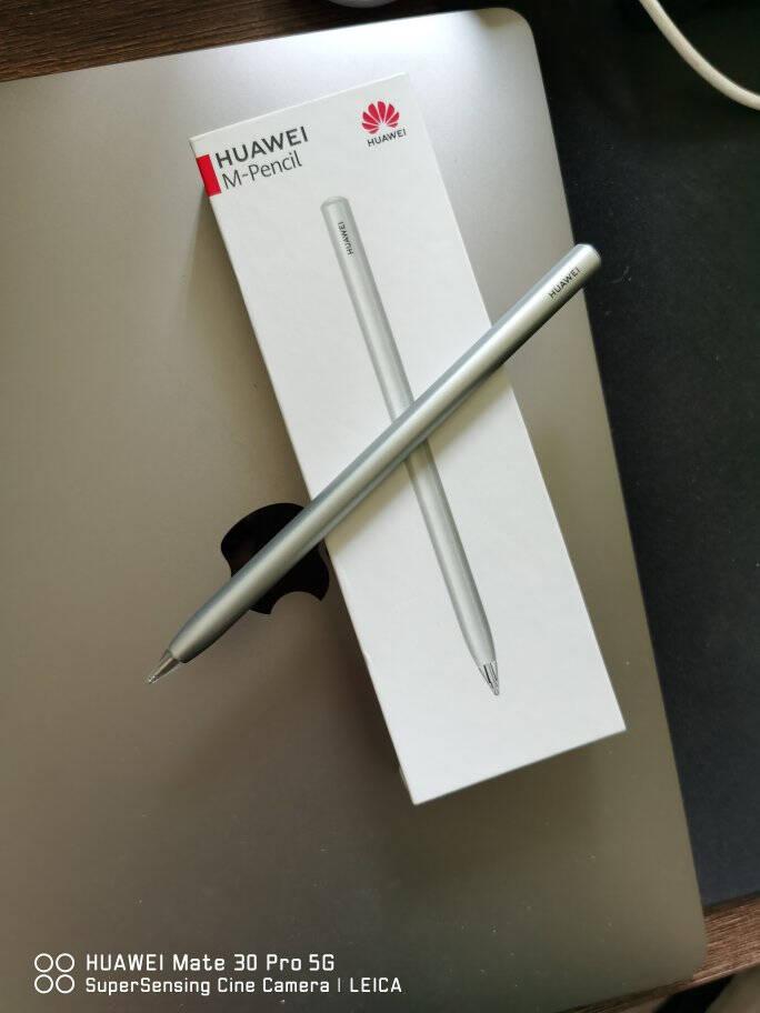 华为(HUAWEI)M-Pencil手写笔2021款银色