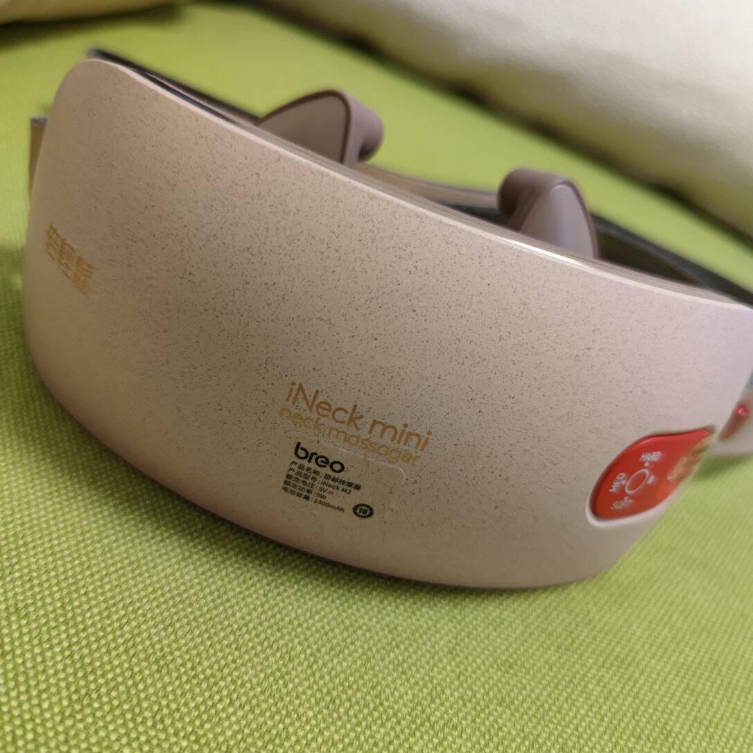 倍轻松(breo)眼部按摩器SeeX2pro眼睛按摩仪护眼仪热敷眼罩生日礼物肖战同款
