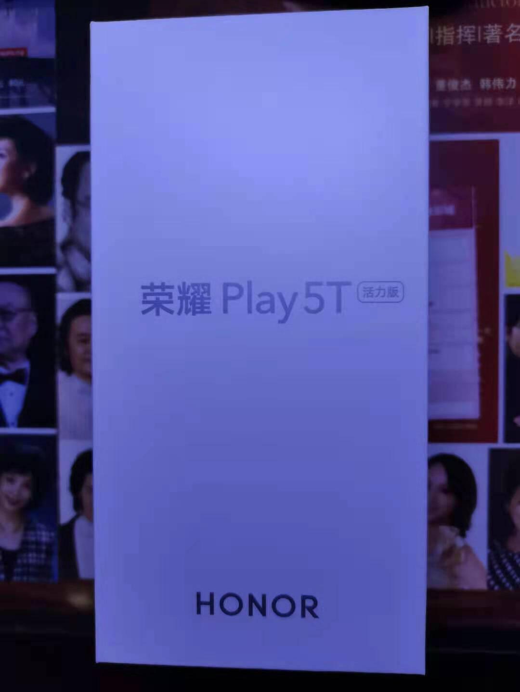 荣耀Play5T活力版超级快充5000mAh大电池6.6英寸全面屏全网通6GB+128GB幻夜黑