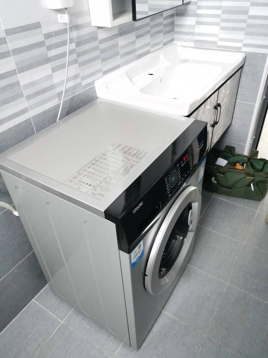 统帅海尔全自动变频滚筒洗衣机家用节能一级能效高温桶自洁消毒杀菌8KG变频滚筒8kg变频
