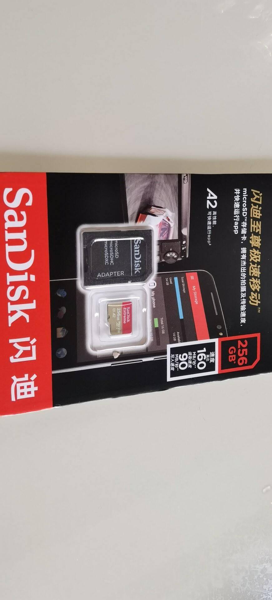 大疆无人机128G内存卡TF卡(MicroSD)御Air2mini256G超极速至尊内存卡闪迪-256G极速4K内存卡