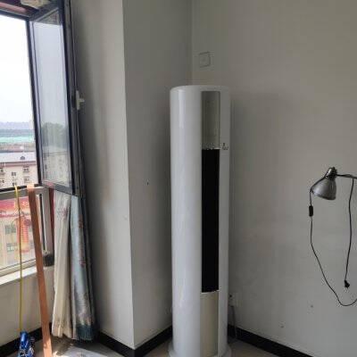【自营配送】华凌空调2匹新能效空调立式急速冷暖智能省电客厅空调柜机KFR-51LW/N8HA3