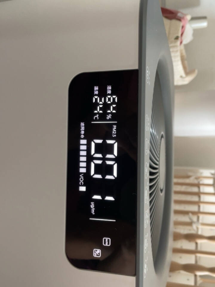 舒乐氏(SOLEUSAIR)A02空气净化器除甲醛分解除雾霾过敏原细菌家用卧室母婴低噪全屋净化