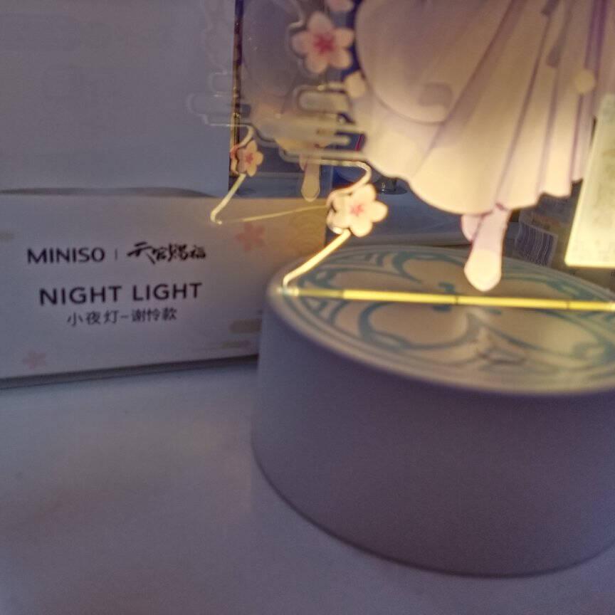 MINISO名创优品动画《天官赐福》系列小夜灯床头灯卧室睡眠灯可爱少女型号:A01(三郎款)