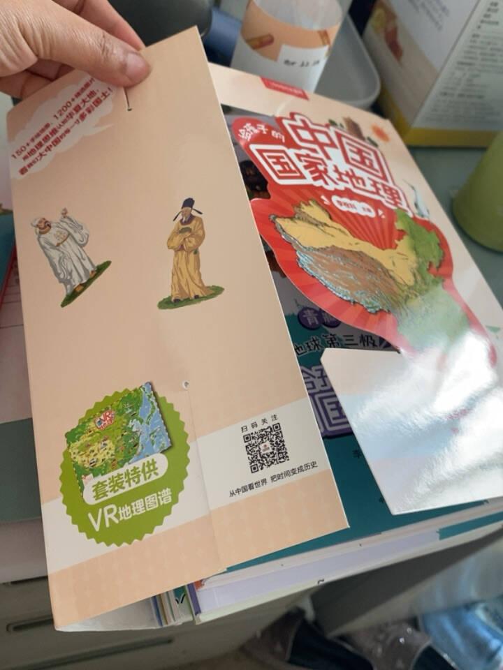 包邮给孩子的中国国家地理套装1-8册【7-12岁】李栓科等著无穷小亮推荐中信出版社图书