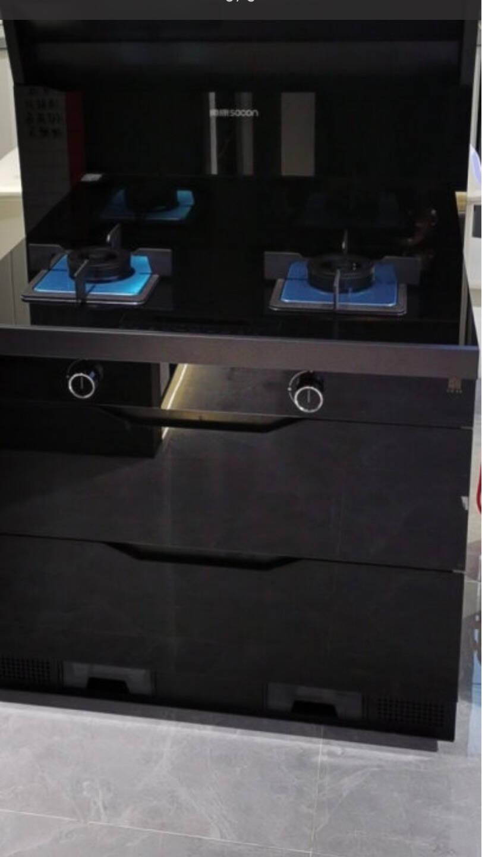 帅康SaconJJZT-GX5501(天然气)集成灶集成一体家用