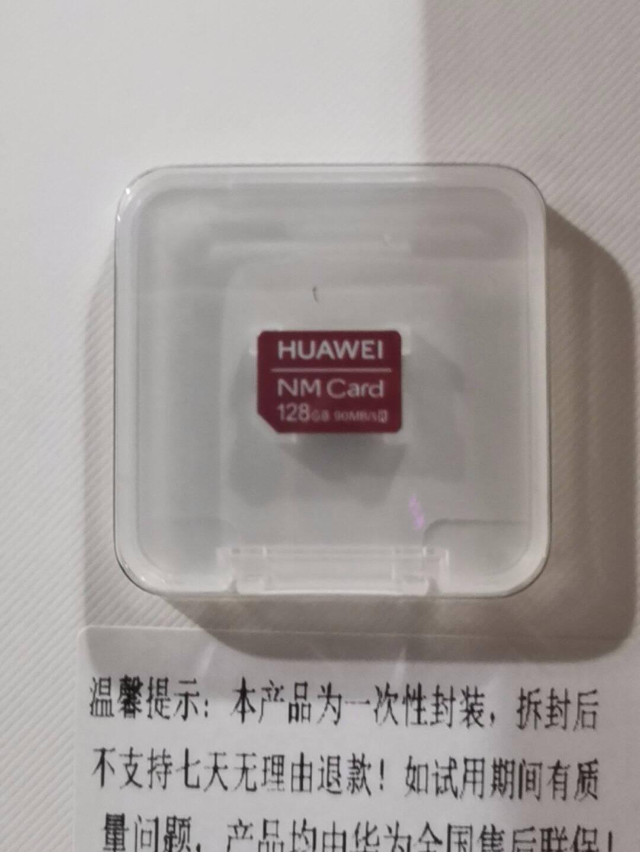 华为NM存储卡原装手机内存卡二合一读卡器支持mate30/mate40/P40pro/nova5系列二合一读卡器