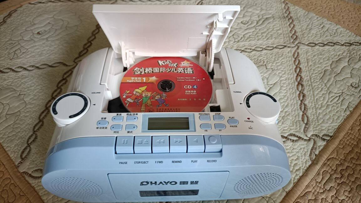 雷登(OHAYO)雷登PC6097复读机可放光碟磁带cd一体播放机蓝牙CD收录音机多功能英语学习机蓝白+适配器+锂电池+16G内存卡