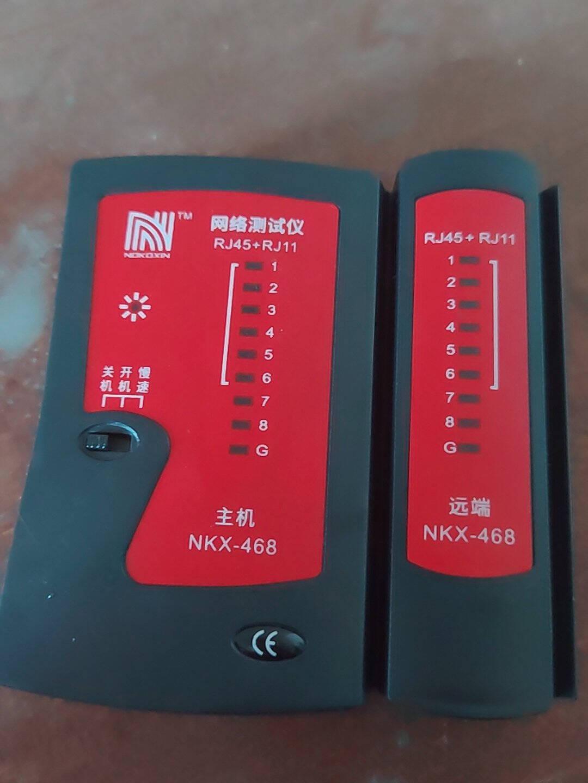 诺可信网络寻线仪多功能抗干扰巡线仪查线器60伏内POE带电寻线防烧检测器红色款套装NKX-801R