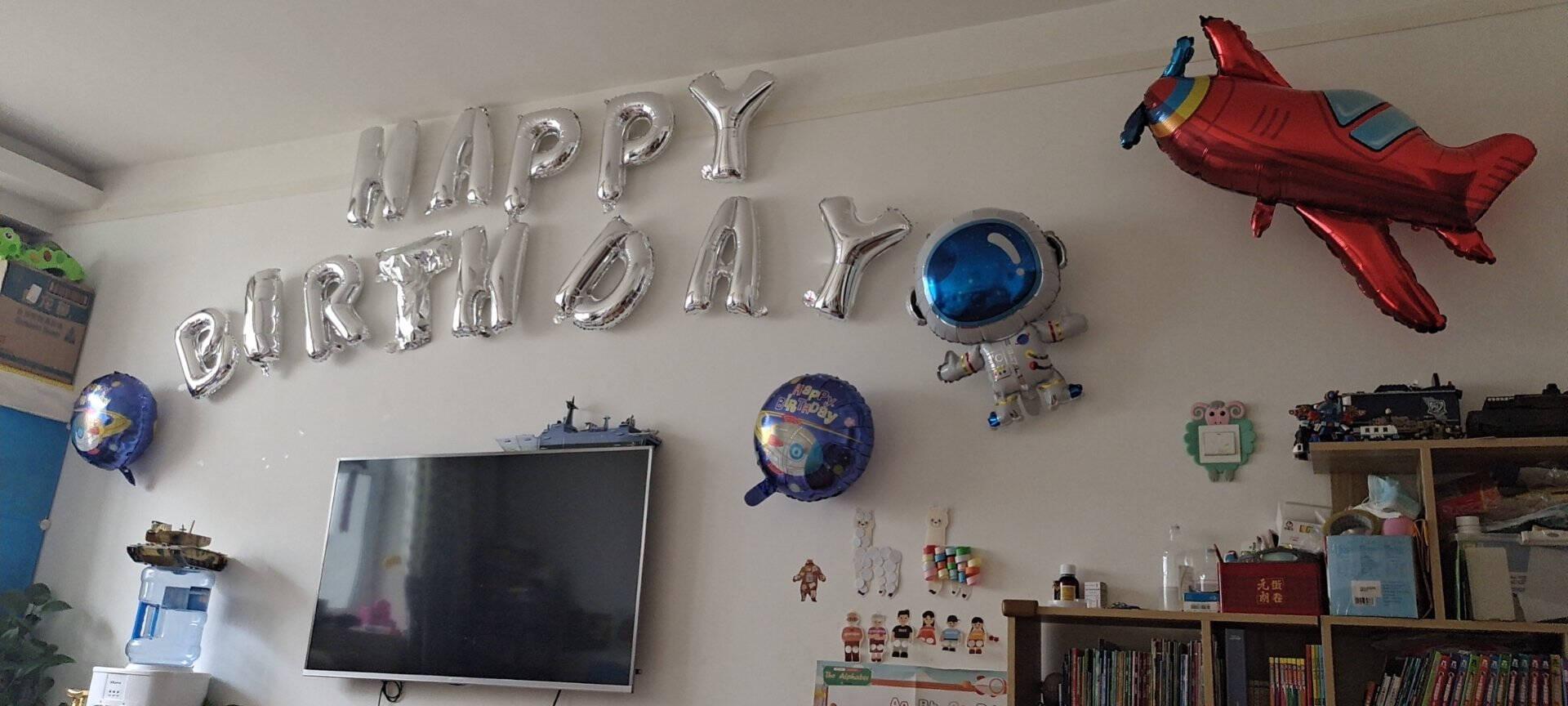 新新精艺宇航太空铝箔生日气球装饰套餐生日快乐男孩儿童生日派对背景墙布置含打气筒点胶彩带