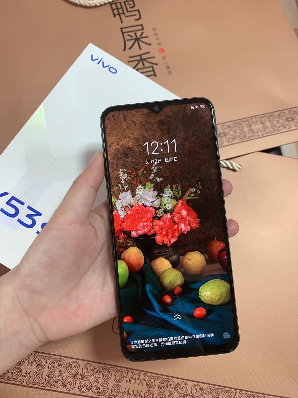 vivoY53s5G手机8GB+128GB海盐5000mAh大电池6400万超清主摄90Hz高刷屏双模5G全网通手机