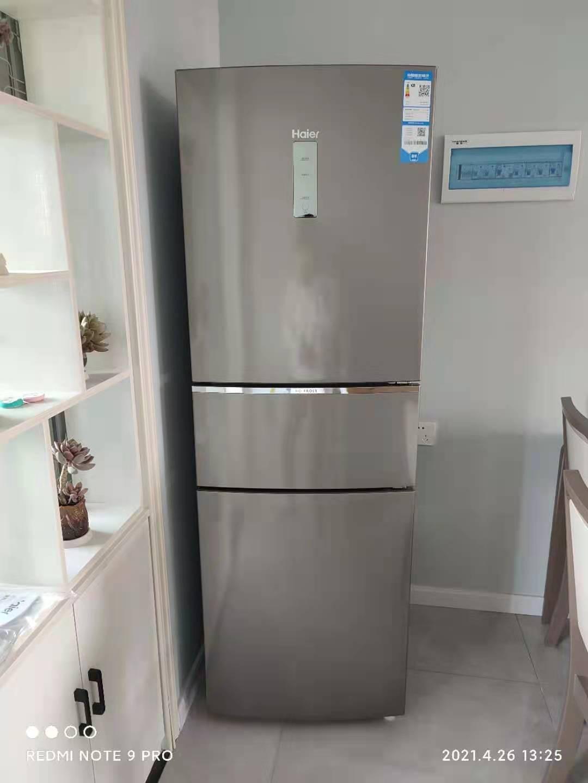 Haier/海尔冰箱三开门253升一级能效变频风冷无霜家用电冰箱干湿分储BCD-253WDPDU1