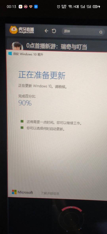 windows10专业版激活码win10家庭中文版激活码正版win10教育版企业版密钥7旗舰版sp1win10企业版