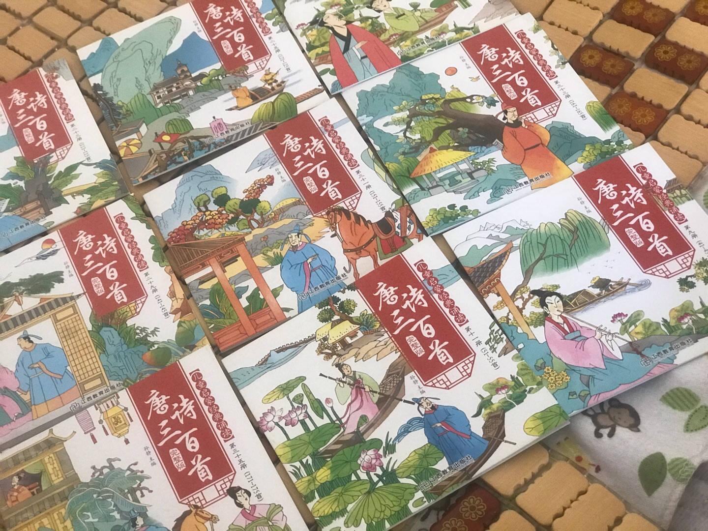 唐诗三百首典藏便携版全套60册注音版小学生早教启蒙经典儿童古诗词课外文学书