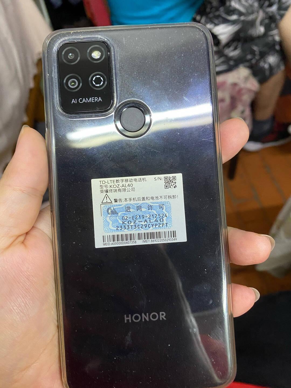 荣耀Play5TPro6400万双摄6.6英寸全视屏22.5W超级快充4000mAh大电池全网通版8GB+128GB钛空银