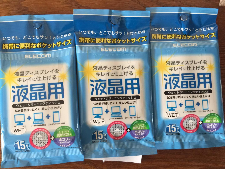 宜丽客(ELECOM)日本电视电脑清洁布液晶屏幕MAC数码清洁纸巾手机单反相机镜头眼镜湿巾擦镜无酒精新款日本进口50片装*1罐