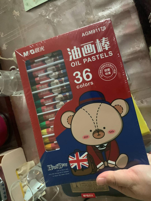 晨光(M&G)文具24色卡通丝滑油画棒儿童涂鸦绘画笔小熊哈里系列蜡笔套装24支/盒AGM91178