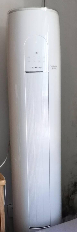 格力(GREE)凉之韵3匹新一级变频冷暖柜机KFR-72LW/(72530)FNhAb-B1