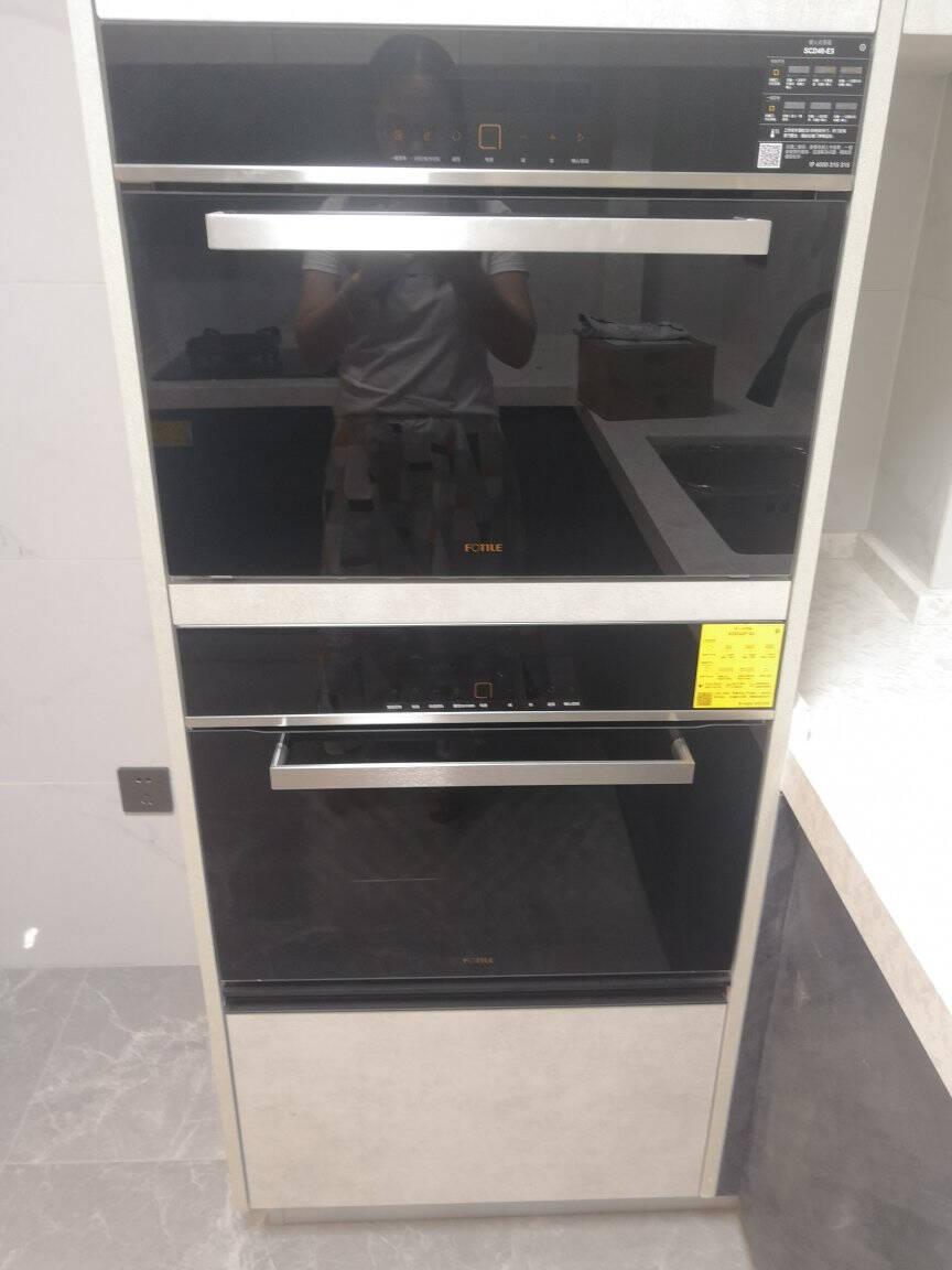 方太蒸烤箱一体机嵌入式蒸箱烤箱家用多功能大容量智能蒸烤一体机蒸烤空气炸三合一以旧换新ZK-E1