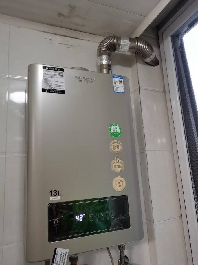 史密斯(A.O.Smith)16升燃气热水器专利1级静音家用恒温不锈钢换热器JSQ31-TEW(天然气)