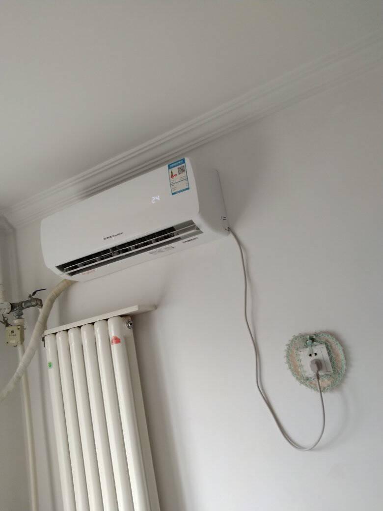 荣事达(Royalstar)定频家用壁挂式空调挂机卧室节能低音除湿省电出租房宿舍办公室大1P冷暖-适用10-16m²包基础安装价