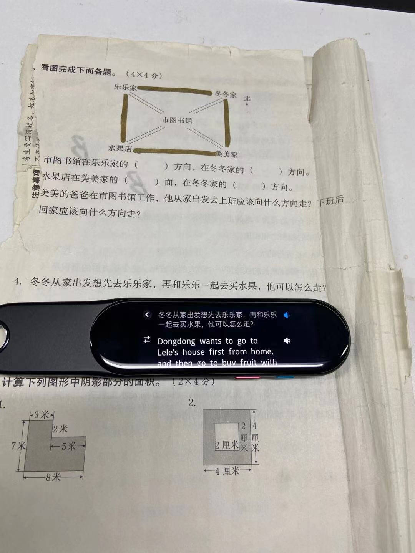 步步高扫描笔F5词典笔英语学习翻译笔电子辞典便携点读笔小学初中高中生课本同步通用阅读学习扫读笔玄玉青