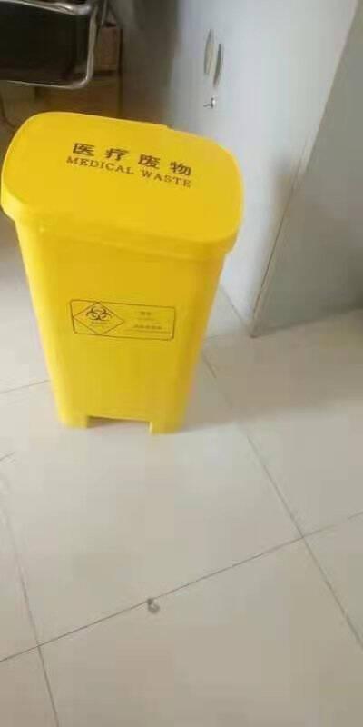 【40L】加厚医疗摇盖垃圾桶医院黄色垃圾箱带盖废物收纳桶