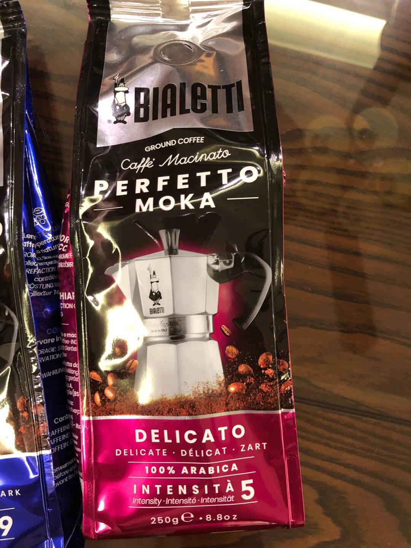 Bialetti比乐蒂咖啡粉意大利进口手冲摩卡壶袋装浓缩咖啡豆现磨冷萃黑咖啡粉榛子风味250g