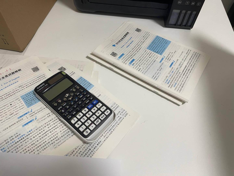 卡西欧(CASIO)FX-991CNX吾皇万睡IP版逢考必过中文函数科学计算器物理化学力学竞赛大学生考研