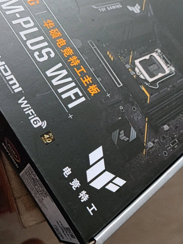 英特尔11代CPUi711700K11700KF1070010700F盒装CPU主板套装单CPU全新盒装三年换新I711700K