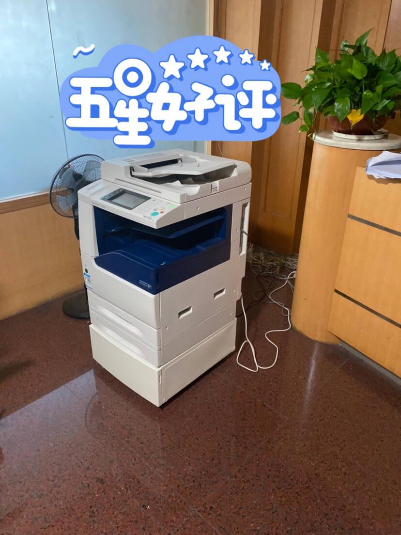 富士施乐C2560CPS彩色复印机施乐A3彩色激光复印打印机一体机双面复印网络打印扫描C2265升级C2560四层纸盒标配