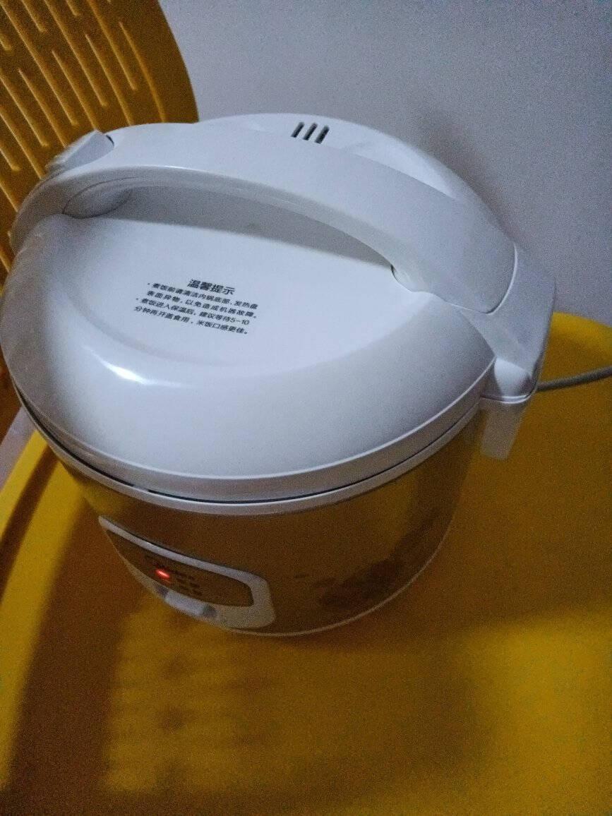 美的(Midea)电饭煲精铸发热盘简单易控黑晶内胆家用小电饭锅3升黑晶内胆MB-WYJ301